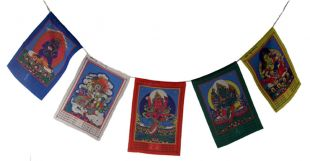 Wealth prayer flag small