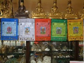 Wealth prayer flag Large
