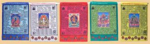 5 deity prayer flag color (L)