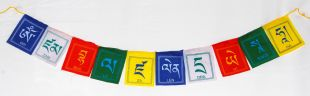 Zambala Mini Prayer Flag 3.75〝x3〝