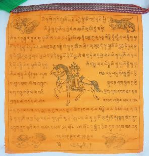 20 pages prayer flag